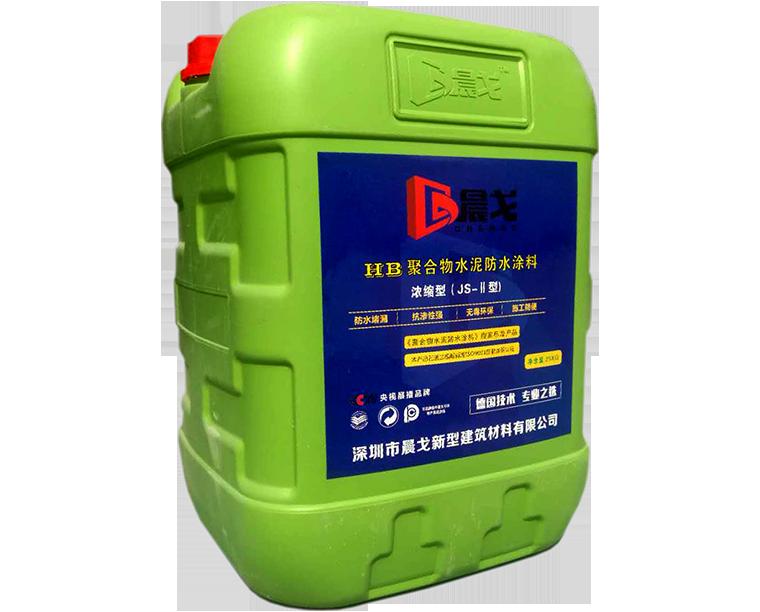 HB聚合物水泥BB平台(JS-II型)
